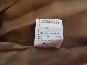 ドレステリア DRESSTERIOR ワンピース サイズ38 M レディース 新品同様 イエロー【中古】