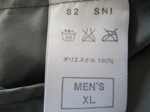 ナイキ NIKE ブルゾン サイズXL メンズ グレー ジップアップ/半袖【中古】