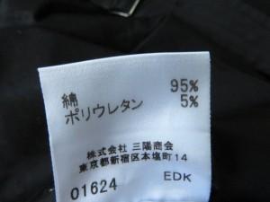 バーバリーロンドン Burberry LONDON スカート サイズ38 L レディース 美品 黒【中古】