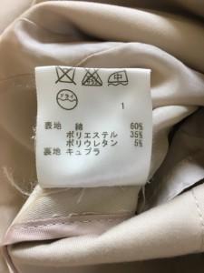 アイシービー ICB トレンチコート サイズ4 XL レディース ベージュ 春・秋物【中古】