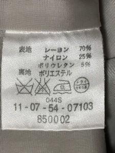 ボールジー BALLSEY ジャケット サイズ38 M レディース ライトブラウン【中古】