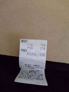 トゥービーシック TO BE CHIC ワンピース サイズ2 M レディース 美品 パープル ビーズ【中古】