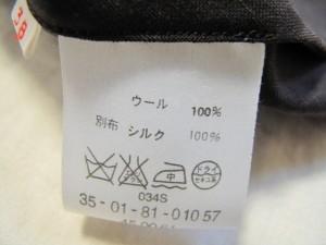 バッカ BACCA ワンピース サイズ38 M レディース ダークブラウン【中古】