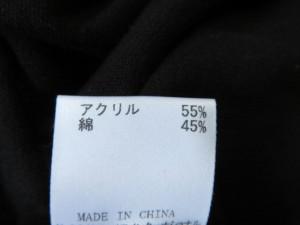 アンレクレ enrecre ワンピース サイズ2 M レディース 美品 黒 ニット/スパンコール【中古】