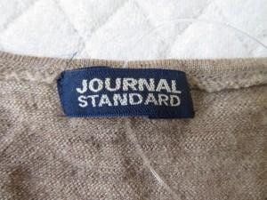 ジャーナルスタンダード JOURNALSTANDARD ワンピース レディース 美品 ライトブラウン ニット【中古】