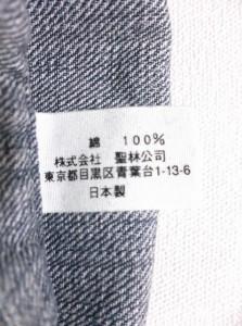 ブルーブルー BLUEBLUE コート サイズL レディース 美品 ネイビー×黒 デニム/ショート丈/ダメージ加工【中古】