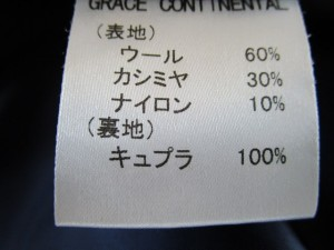 グレースコンチネンタル GRACE CONTINENTAL コート サイズ36 S レディース ネイビー×ボルドー×ゴールド 冬物【中古】
