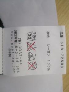 サカヨリ sakayori 半袖カットソー レディース 美品 ダークネイビー×グレー ロング丈【中古】
