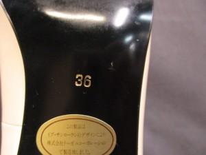 イヴサンローラン YvesSaintLaurent パンプス 36 レディース アイボリー×白 レザー【中古】