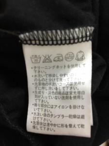 カワイオカダ kawaiokada カーディガン サイズM レディース 黒×白 ドット柄【中古】