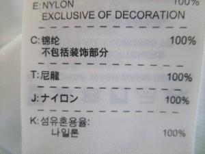 ナイキ NIKE ブルゾン サイズM メンズ 美品 ネオングリーン×ブルーグリーン×白 SPORTWEAR/ジップアップ【中古】