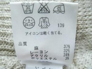 アイシービー ICB チュニック サイズS レディース ベージュ ニット/スパンコール【中古】