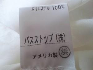 トッカ TOCCA ワンピース サイズ6 M レディース 美品 アイボリー×ベージュ×ゴールド チェック柄【中古】