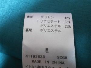 シビラ Sybilla スカート サイズM レディース グリーン フリル【中古】