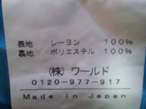 インディビ INDIVI ワンピース サイズ38 M レディース グリーン【中古】