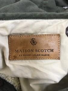 メゾンスコッチ MAISON SCOTCH コート サイズ1 S レディース カーキ 冬物【中古】