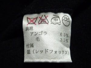 ロペ ROPE コート サイズ9 M レディース 黒 冬物/ファー【中古】