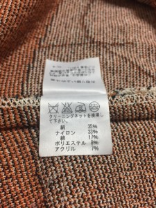 ツモリチサト TSUMORI CHISATO ワンピース サイズ2 M レディース ベージュ×オレンジ×ダークブラウン【中古】