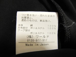 アナトリエ anatelier ワンピース サイズ38 M レディース カーキ×黒【中古】