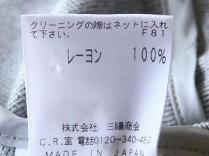 エポカ EPOCA ジャケット サイズ38 M レディース グレー スパンコール【中古】