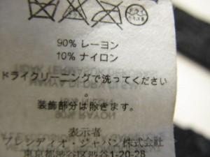 アルマーニエクスチェンジ ARMANIEX 長袖セーター サイズXS レディース 黒【中古】