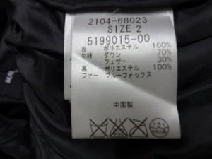 メイソングレイ MAYSON GREY ダウンコート サイズ2 M レディース 美品 黒 冬物【中古】