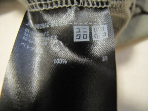 ユニクロアンドルメール UNIQLOANDLEMAIRE 半袖ポロシャツ サイズS レディース グレー【中古】