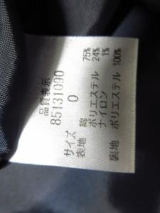 リランドチュール Rirandture スカート サイズ0 XS レディース ブルー×アイボリー×ゴールド 花柄【中古】