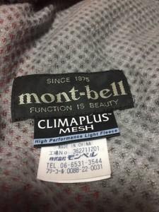 モンベル mont-bell ブルゾン サイズM レディース オレンジ 春・秋物【中古】