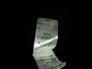 ルシェルブルー LE CIEL BLEU コート サイズF レディース 美品 黒 春・秋物【中古】