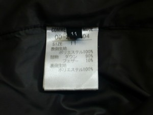 コムサデモード COMME CA DU MODE ダウンコート サイズ11 M レディース ダークグレー 冬物/ファー【中古】