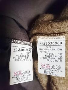 アバハウス ABAHOUSE コート レディース 美品 カーキ 冬物【中古】