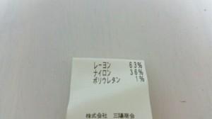 エポカ EPOCA ワンピース サイズ40 M レディース 美品 黒 スカラップ【中古】