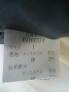 ジャスグリッティー JUSGLITTY ワンピース サイズ1 S レディース 美品 黒×ベージュ ドット柄【中古】