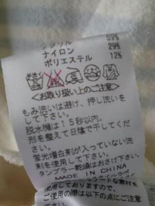 ジェラートピケ gelato pique カーディガン サイズF レディース アイボリー×ライトブルー×ピンク【中古】