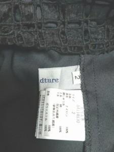 リランドチュール Rirandture 半袖カットソー サイズ2 M レディース 美品 黒 レース/フェイクパール【中古】
