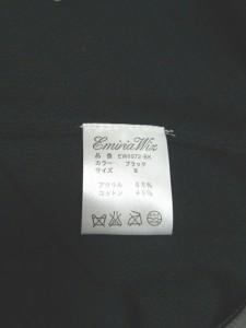 エミリアウィズ Emiria Wiz カーディガン サイズS レディース 美品 黒×白 ビジュー/フェイクパール【中古】