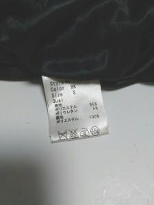 レディ Rady ワンピース サイズS レディース 美品 黒【中古】