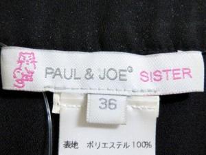 ポール&ジョー Paul&Joe ワンピース サイズ36 S レディース 黒 SISTER/スパンコール【中古】