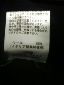 ザファースト THE FIRST 長袖セーター サイズ38 M レディース 黒 薄手【中古】