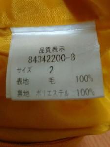 ジャスグリッティー JUSGLITTY スカート サイズ2 M レディース イエロー【中古】