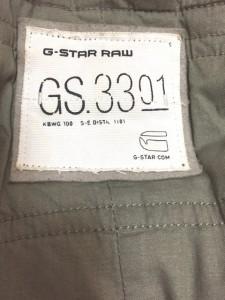 ジースターロゥ G-STAR RAW ダウンコート サイズM メンズ カーキ×ダークブラウン 冬物【中古】