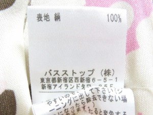 トッカ TOCCA ワンピース サイズ1 S レディース ピンク×アイボリー×ダークブラウン 花柄【中古】