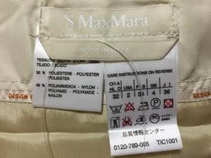 マックスマーラ S Max Mara スカート サイズ36 S レディース アイボリー【中古】
