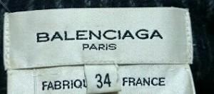 バレンシアガ BALENCIAGA パンツ サイズ34 S レディース ダークネイビー×ダークブラウン×グレー ストライプ【中古】