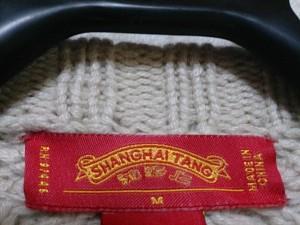 シャンハイタン Shanghai Tang コート サイズM レディース アイボリー シルク×カシミヤ/ニット/冬物【中古】