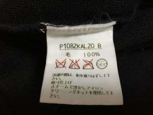 ピンクハウス PINK HOUSE カーディガン レディース 黒×ベージュ 肩パッド【中古】
