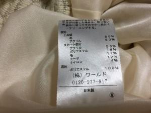 アンタイトル UNTITLED ワンピース サイズ2 M レディース 美品 アイボリー ニット/ラメ【中古】