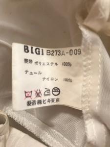 モガ MOGA ワンピース レディース ダークネイビー×白 ストライプ/肩パッド/シャツワンピ【中古】