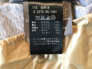 デュベティカ DUVETICA ダウンジャケット サイズ40 M レディース 美品 EERIA ライトブラウン ダブルジップ/冬物【中古】